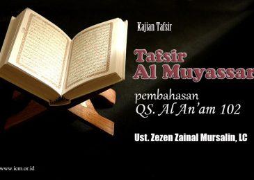Kajian Tafsir Al – Muyassar 23 Syawwal 1437  (27 Juli 2016)