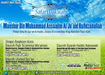 Safari Dakwah Fadhilatu Syaikh Manshur Bin Muhammad Assaalim Al Ju'aid Hafidzhullah