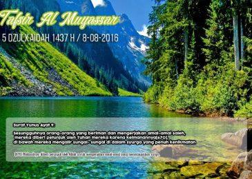 Kajian Tafsir Al – Muyassar 5 Dzul-Qa'idah 1437 (8 Agustus 2016)