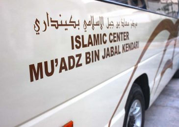Rihlah Qur'aniyah ICM