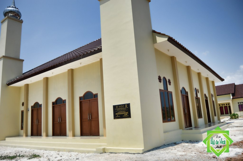 """""""Dulu dan Sekarang"""", Islamic Center Mu'adz bin Jabal Cabang Wakatobi"""