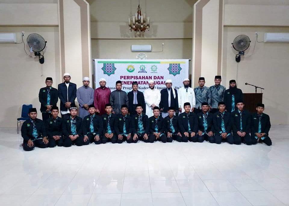 Acara Perpisahan dan Penempatan Tugas Alumni Program Kaderisasi Imam & Da'i Angkatan ke-4 Berjalan Lancar